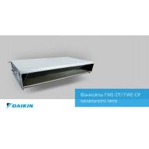 Новые фанкойлы Daikin канального типа